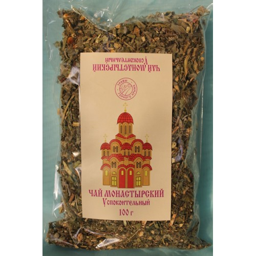 Монастырский чай в ярославле купить